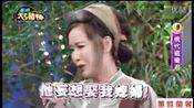 天王猪哥秀 20160508 七十三—在线播放—优酷网,视频高清在线观看