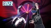 爽过蹦迪的VR音乐游戏
