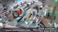 卷膜贴标机视频