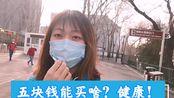 """五块钱就能""""买""""个自由的春天,去朝阳公园放放风怎么样?拥抱春天的感觉也太好了吧!"""