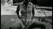 村妓(1994)01